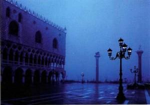 2a venezia palazzo ducale